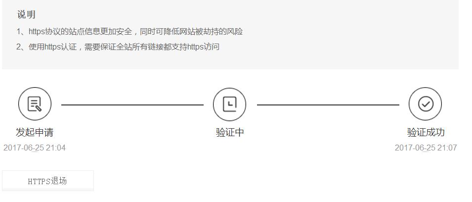宝塔面板转https(ssl)后设置301跳转将http跳转到https-ZAERA
