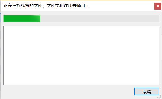 Windows必备软件:GeekUninstaller简洁,高效,便携-ZAERA