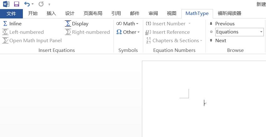 MathType 6.9b 特别版-ZAERA