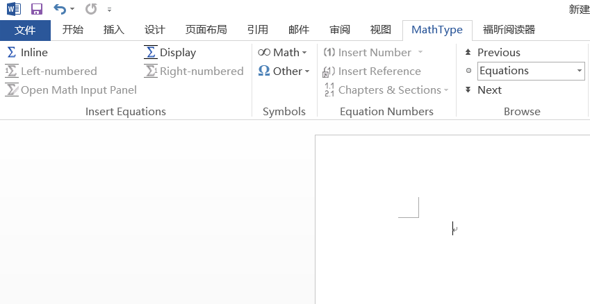 MathType 6.9b 特别版