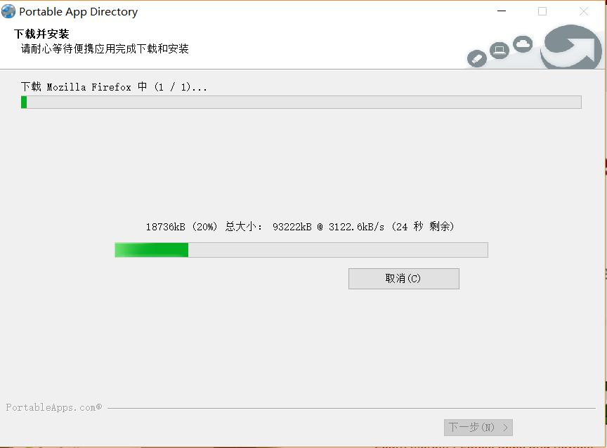 Windows便携软件平台:PortableApps.com-ZAERA