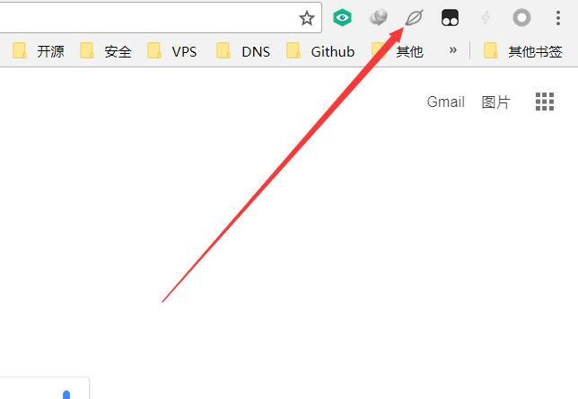 Chrome、Firefox、360等浏览器去广告插件