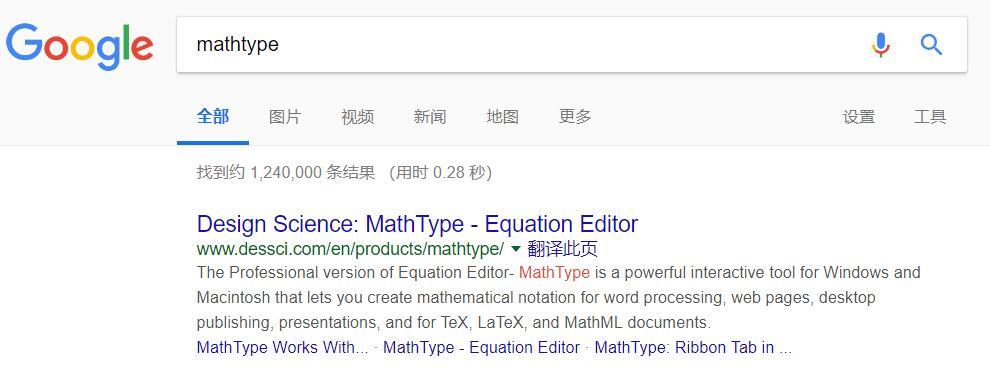 由Mathtype版权引发的思考