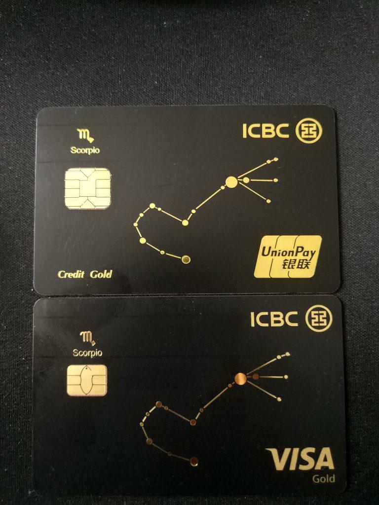 第一张宇宙行信用卡-ZAERA