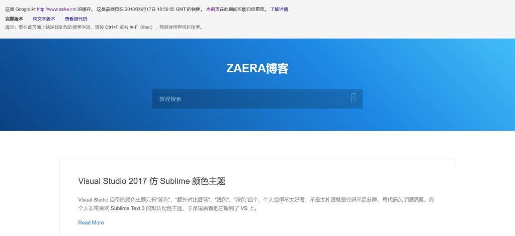 有人使用我的网站名字,很气-ZAERA